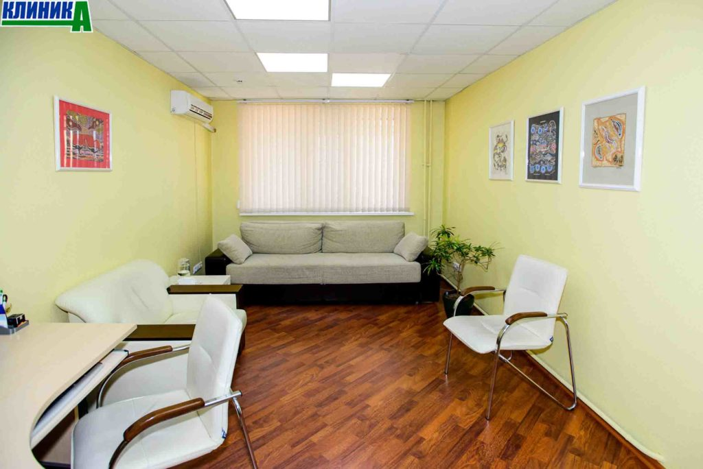 Наркологическая клиника фото